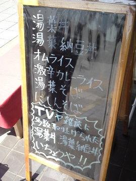 mini_120412_1244.jpg