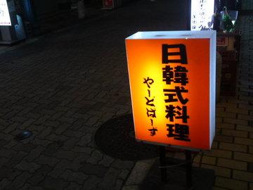 mini_120417_2052.jpg
