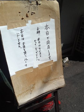 mini_120427_1014.jpg