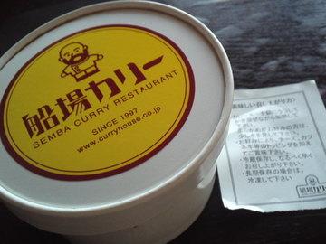 mini_120818_0600.jpg