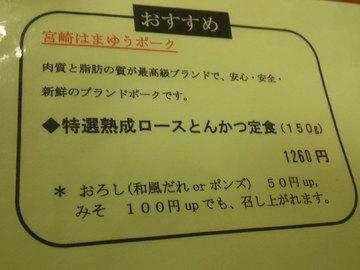 mini_120823_1813.jpg