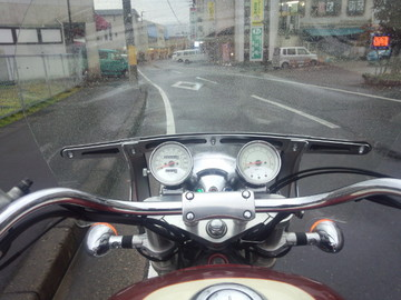 IMG_20121030_152943.jpg