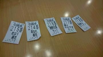 DSC_1259.JPG