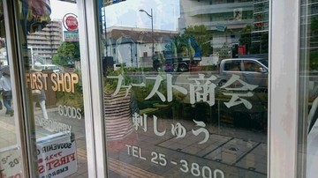 DSC_3814.JPG