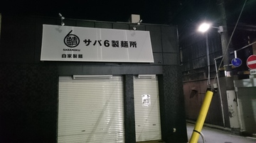 DSC_4461.JPG