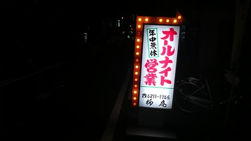 DSC_4702.JPG