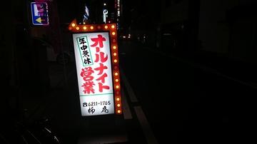 DSC_0846.JPG