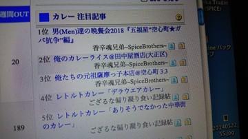 DSC_2963.JPG