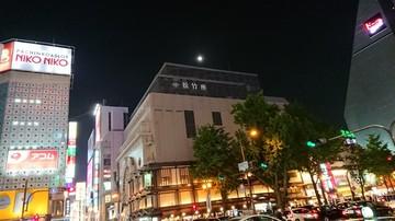 DSC_3429.JPG