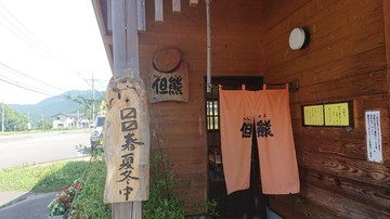 DSC_4204.JPG