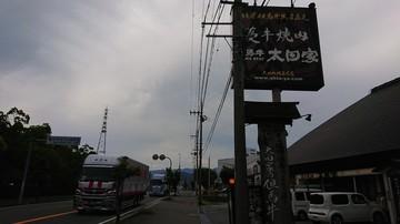 DSC_4801.JPG