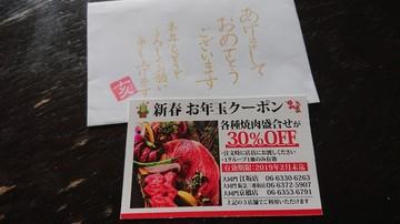 DSC_6520.JPG