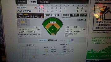 DSC_6724.JPG