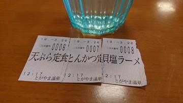DSC_6762.JPG