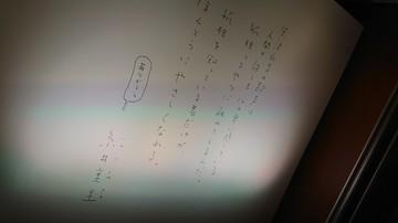 DSC_7059.JPG