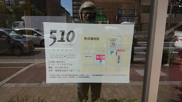DSC_1390.JPG