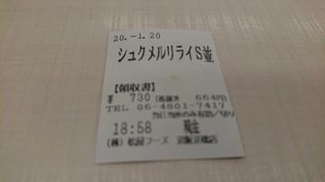 DSC_2641.JPG