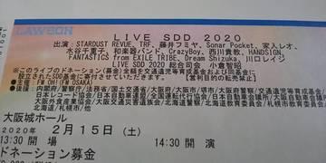 1581780380192.jpg