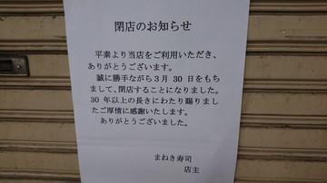 DSC_3553.JPG