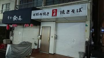 DSC_3780.JPG