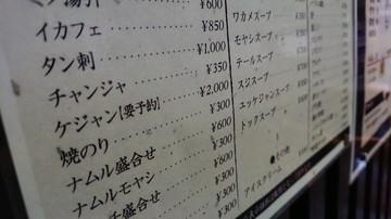 DSC_3788.JPG