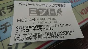 DSC_5169.JPG