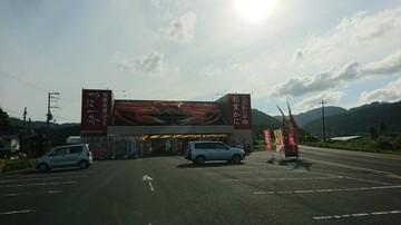 DSC_5304.JPG