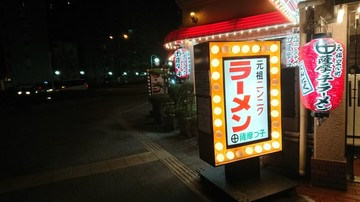 DSC_6767.JPG