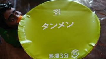DSC_7556.JPG