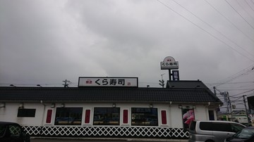 DSC_8017.JPG
