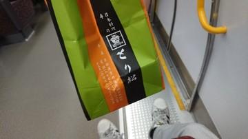 DSC_8371.JPG