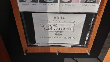 DSC_8545.JPG