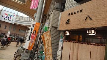 DSC_8872.JPG